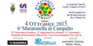 Maratonella di Campalto Domenica 4 Ottobre